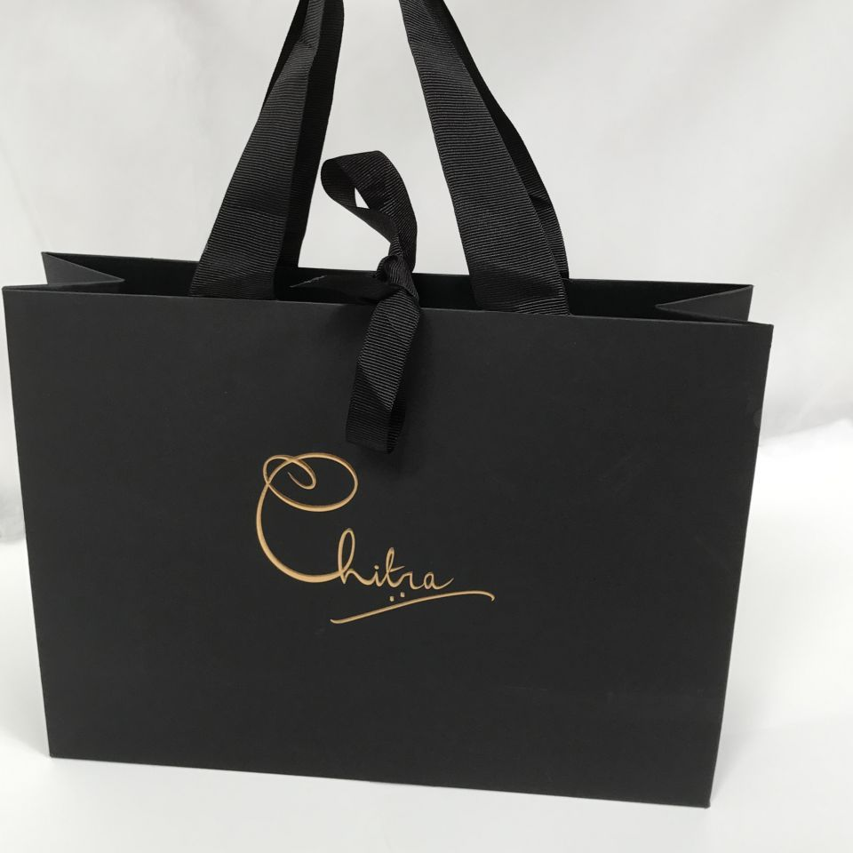 Chitra - Black Grosgrain Ribbon