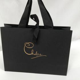 Chitra - Black Grosgrain Ribbon