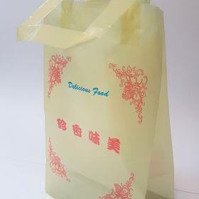 Delicious Food - Plastic Takeaway bag