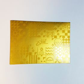 Metalic envelop