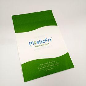 Paptic bag green